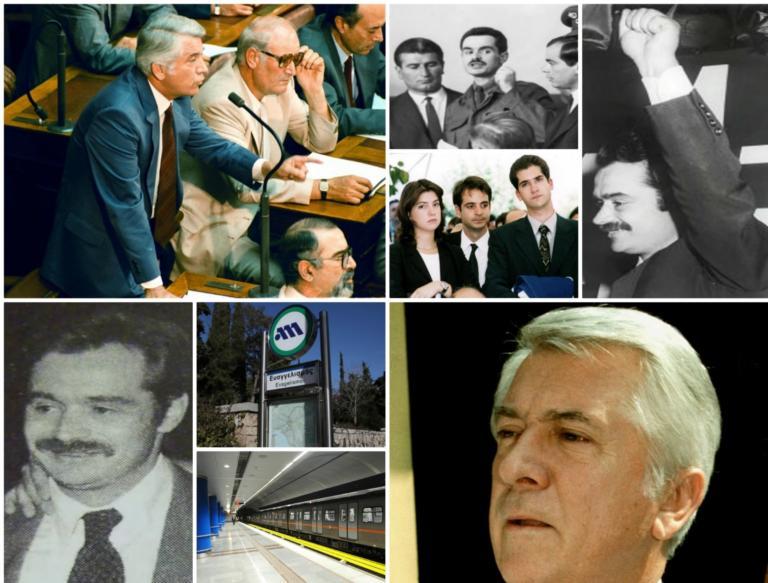 Μετρό: Φόρος τιμής στους Παύλο Μπακογιάννη και Αλέκο Παναγούλη, δυο μορφές ιστορικές
