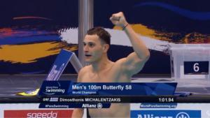 Δεύτερο χρυσό μετάλλιο για Μιχαλεντζάκη!
