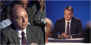"""Μητσοτάκης στο newsit.gr: """"Ξηλώνεται"""" η σύνδεση εισφορών και εισοδήματος"""