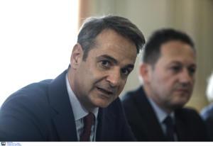 Πριν τον Ερντογάν, η οικονομία – Στο ΥΠΟΙΚ ο Μητσοτάκης για ΔΝΤ και αποκρατικοποιήσεις