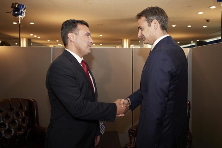 Μητσοτάκης στον Ζάεφ: «Δεν θα υπέγραφα την Συμφωνία των Πρεσπών»!