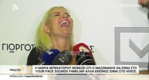 Η αντίδραση της Μπεκατώρου όταν μαθαίνει πως ο Μαζωνάκης θα πάει τελικά στο Voice!