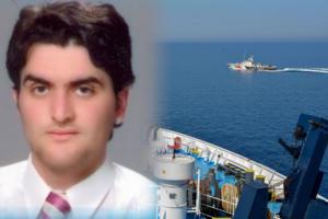 Χίος: Δράμα χωρίς τέλος για τους Τούρκους αντικαθεστωτικούς