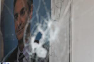 ΝΔ για το «μπαράζ» επιθέσεων σε γραφεία της: Είναι αυτονόητο ότι δεν θα φοβηθούμε κανέναν