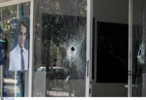Επιθέσεις σε γραφεία της Νέας Δημοκρατίας και σε τράπεζες