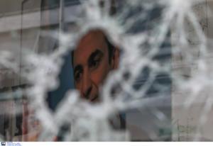 Ανάληψη ευθύνης για τις επιθέσεις σε γραφεία της ΝΔ και τράπεζες