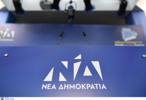 ΝΔ: Τα «σενάρια» για τον Πρόεδρο της Δημοκρατίας – Εσωκομματική «φαγούρα» για την υπόθεση Novartis