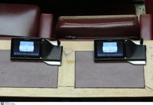 "Novartis: ""Βόμβες"" στην κατάθεση της εισαγγελέως Διαφθοράς Ελένης Ράικου"