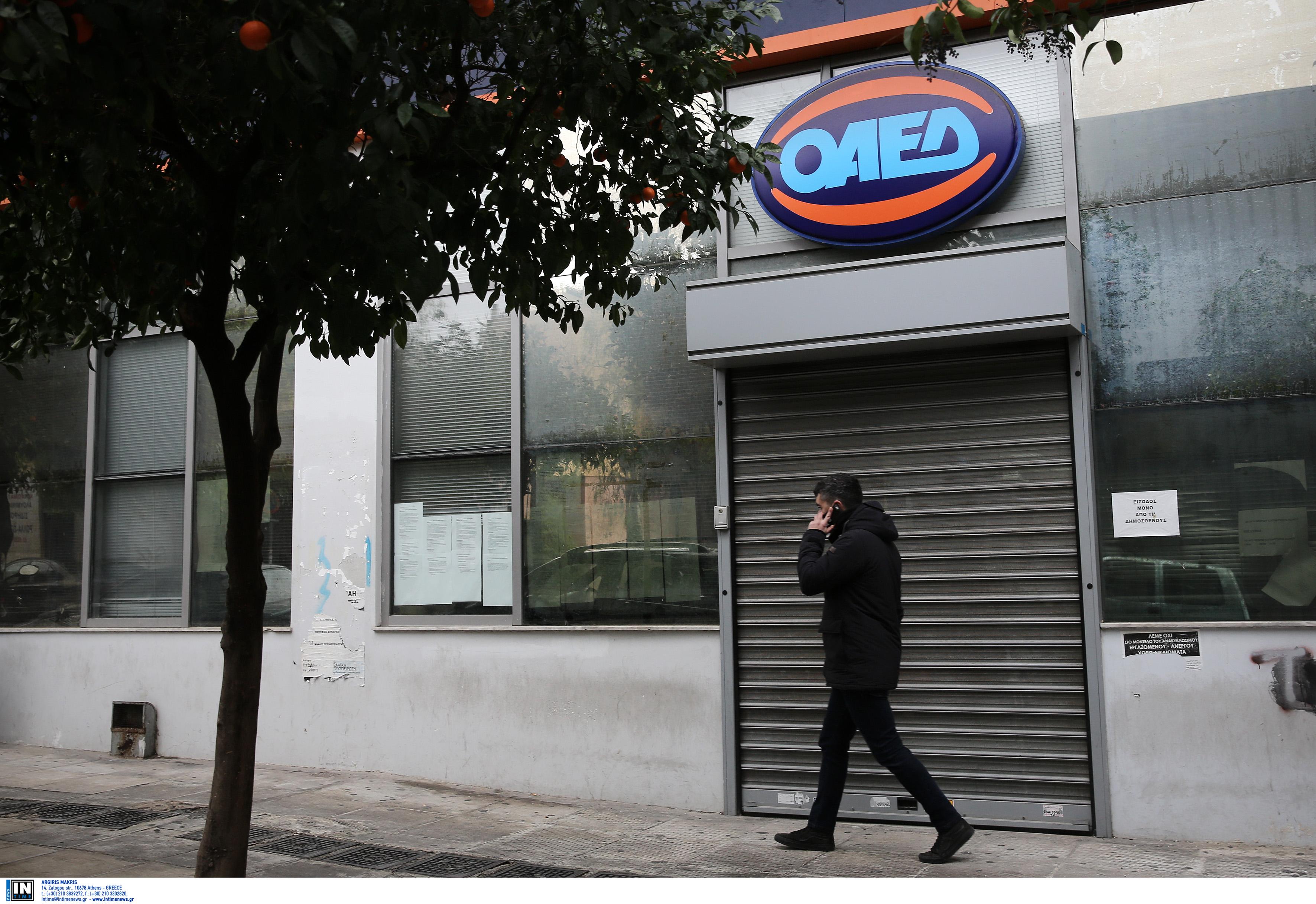 ΟΑΕΔ: Ανοίγει η πλατφόρμα για έκτακτη αποζημίωση των εποχικά εργαζομένων – Ποιοι είναι οι δικαιούχοι