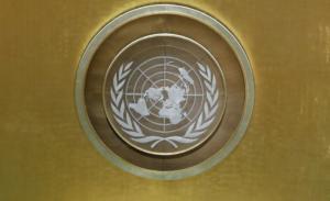 """Ρωσία: Στα… κάγκελα με τις ΗΠΑ μετά το """"άκυρο"""" σε ρωσική αντιπροσωπεία στον ΟΗΕ"""