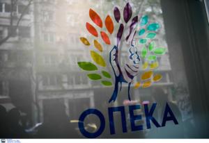 ΟΠΕΚΑ: Οι ημερομηνίες καταβολής παροχών και επιδομάτων
