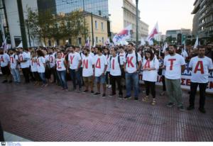 ΠΑΜΕ: Δυναμική πορεία στο κέντρο ενάντια στον αναπτυξιακό νομοσχέδιο! pics