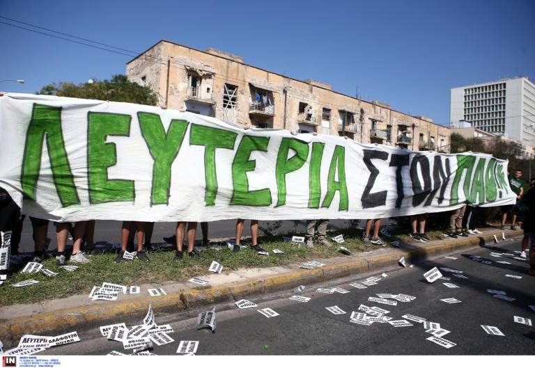 Παναθηναϊκός: Οργή κατά Αλαφούζου! Εικόνες από το συλλαλητήριο των οπαδών