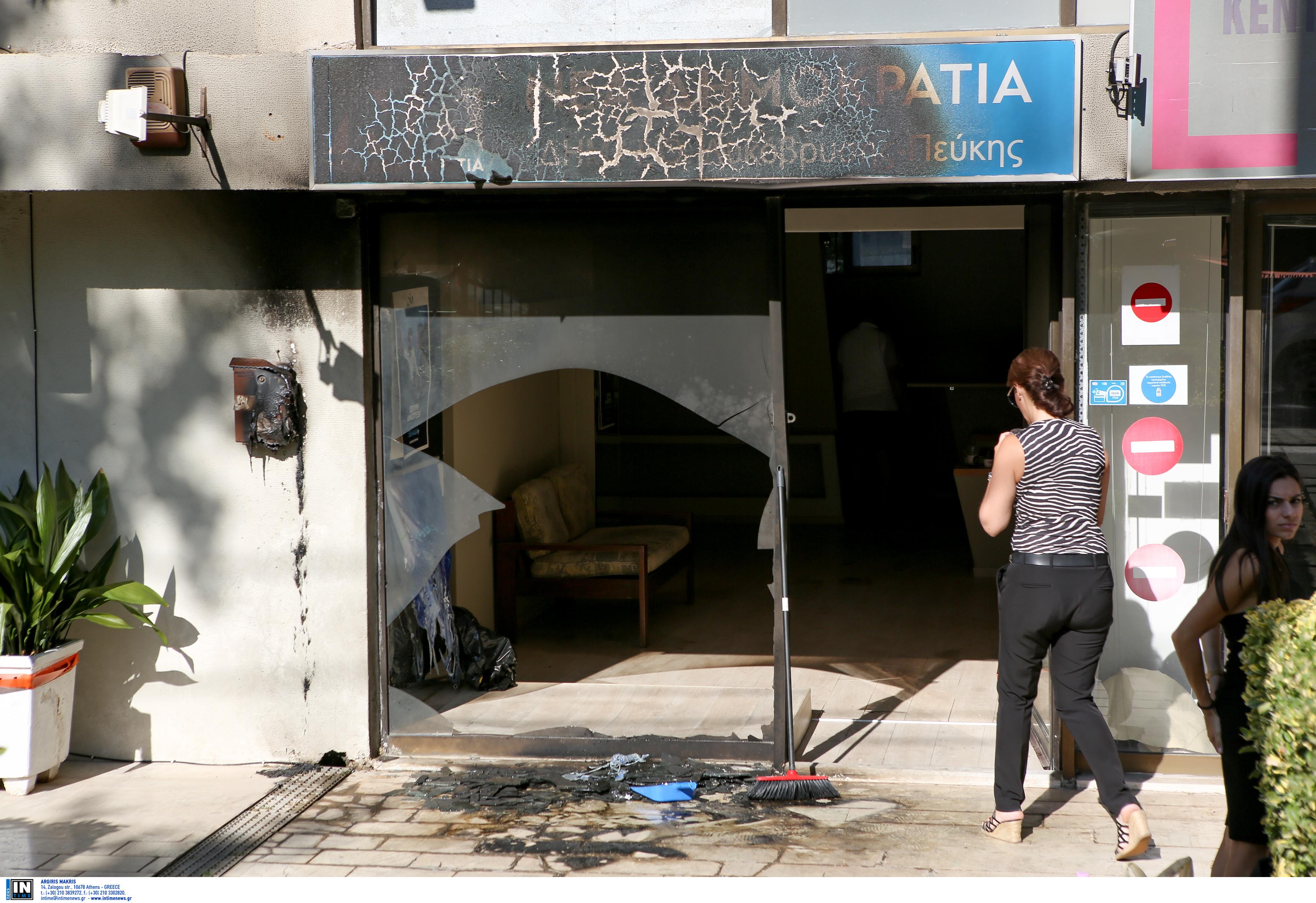 Έκαψαν τα γραφεία της Νέας Δημοκρατίας στην Πεύκη [pics]