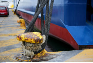 Βόλος: Κανονικά εκτελούνται τα δρομολόγια των πλοίων για τα νησιά των Σποράδων!