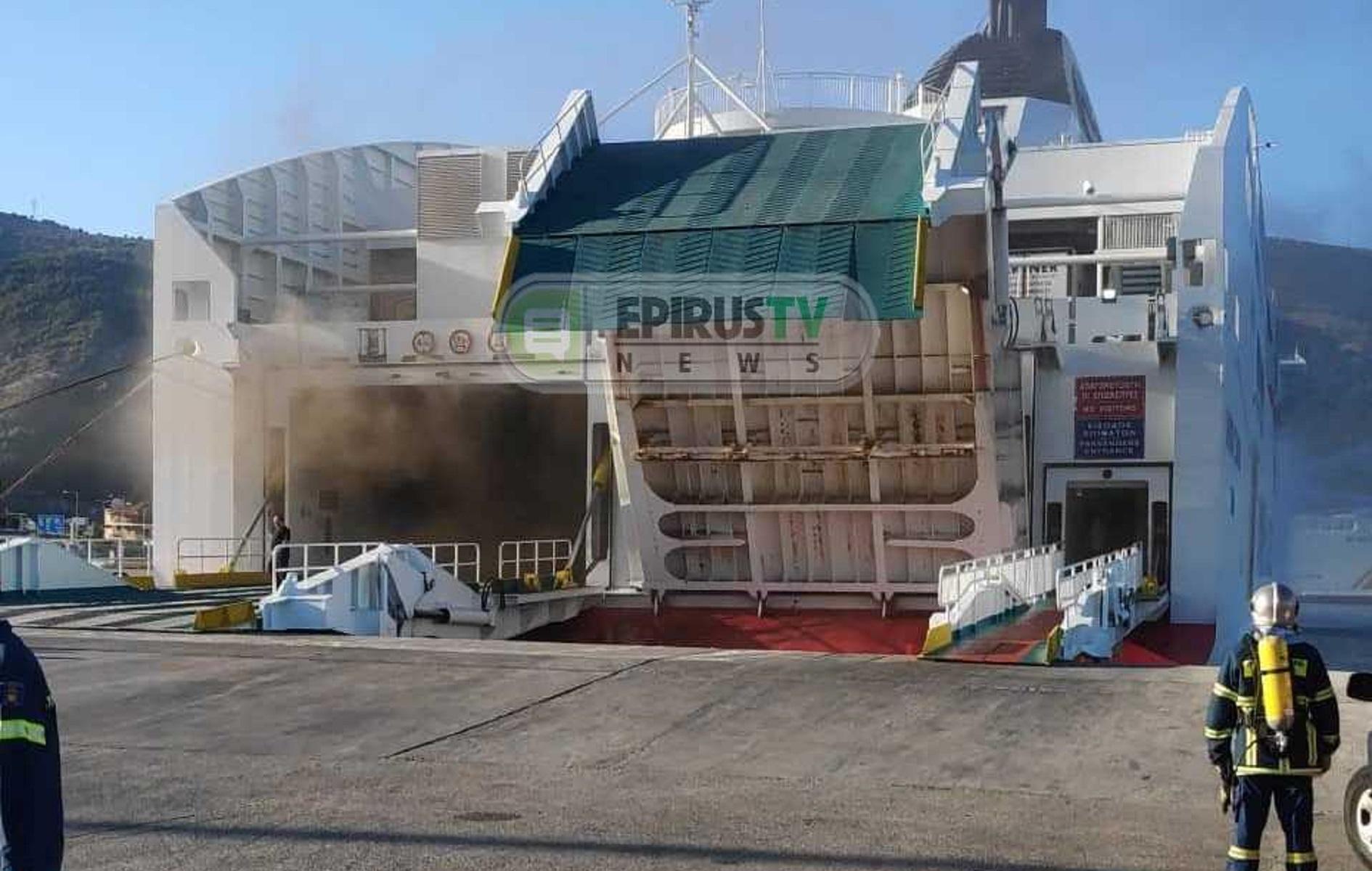 Φωτιά σε πλοίο στην Ηγουμενίτσα! Έχει 538 επιβαίνοντες και 74 άτομα πλήρωμα!