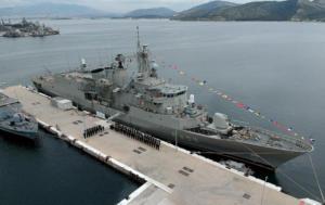 Λέρος: «Έδεσε» η εμπλοκή ενός εκ των τριών υπόπτων για την κλοπή πυρομαχικών από τη Ναυτική Βάση