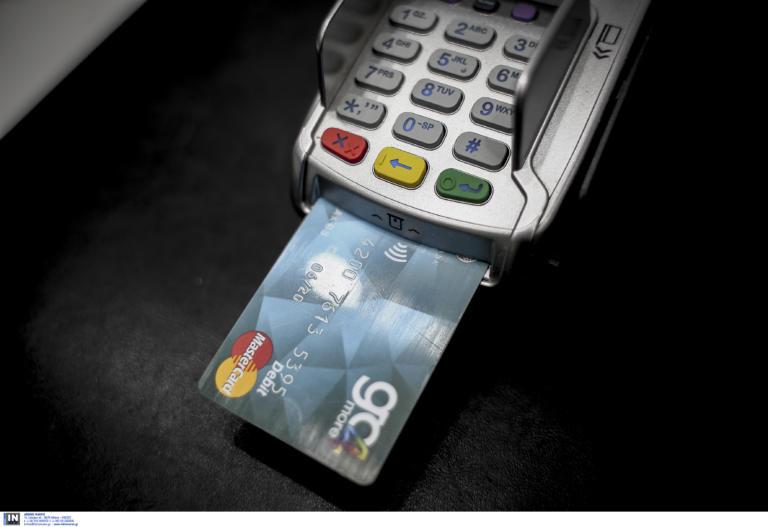 Τι αλλάζει στις πληρωμές με κάρτες