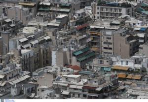 Τις 19.000 φτάνουν οι αιτήσεις για την προστασία της πρώτης κατοικίας