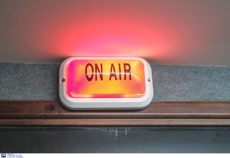 Λάρισα: Ραδιοπειρατής στην 7η δεκαετία της ζωής του! Η αποθήκη του σπιτιού του έκρυβε τα πειστήρια