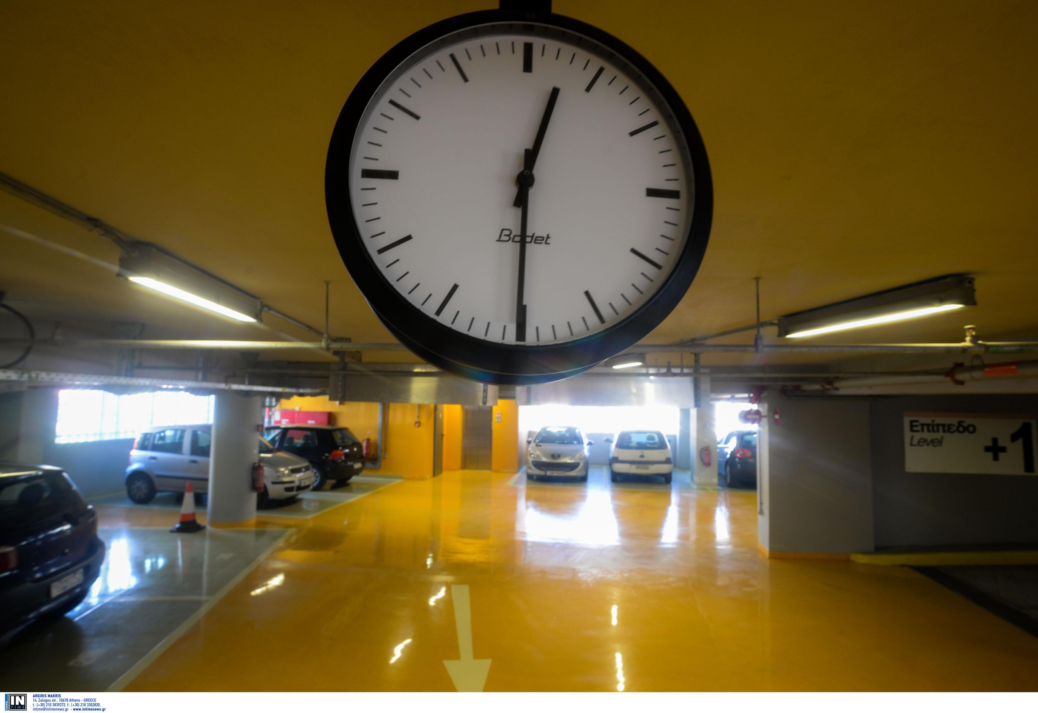 Αλλαγή ώρας από τα ξημερώματα Κυριακής (25/10): Ρυθμίστε τα ρολόγια σας