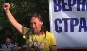 """Ρωσία: Στο ψυχιατρείο ο σαμάνος που ήθελε να ξορκίσει τον """"δαίμονα"""" Πούτιν! video"""