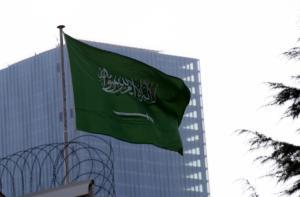 24 χώρες κατά της Σαουδικής Αραβίας για παραβίαση ανθρωπίνων δικαιωμάτων