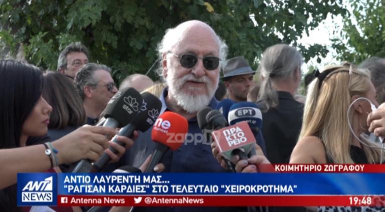 Ραγίζει καρδιές ο Διονύσης Σαββόπουλος με το αντίο του στον Λαυρέντη Μαχαιρίτσα! «Ελαφρύς χωρίς την ελαφρότητα!»