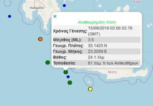Σεισμός 3,6 Ρίχτερ ανοικτά της Κρήτης
