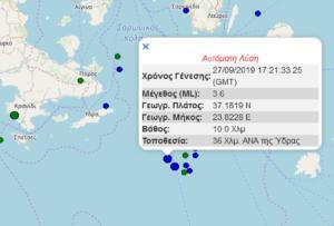 Σεισμός 3,6 Ρίχτερ στην Ύδρα