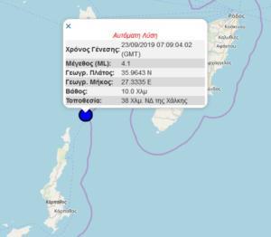 Σεισμός τώρα 4,1 Ρίχτερ – Ανάμεσα σε Κάρπαθο και Ρόδο το επίκεντρο!