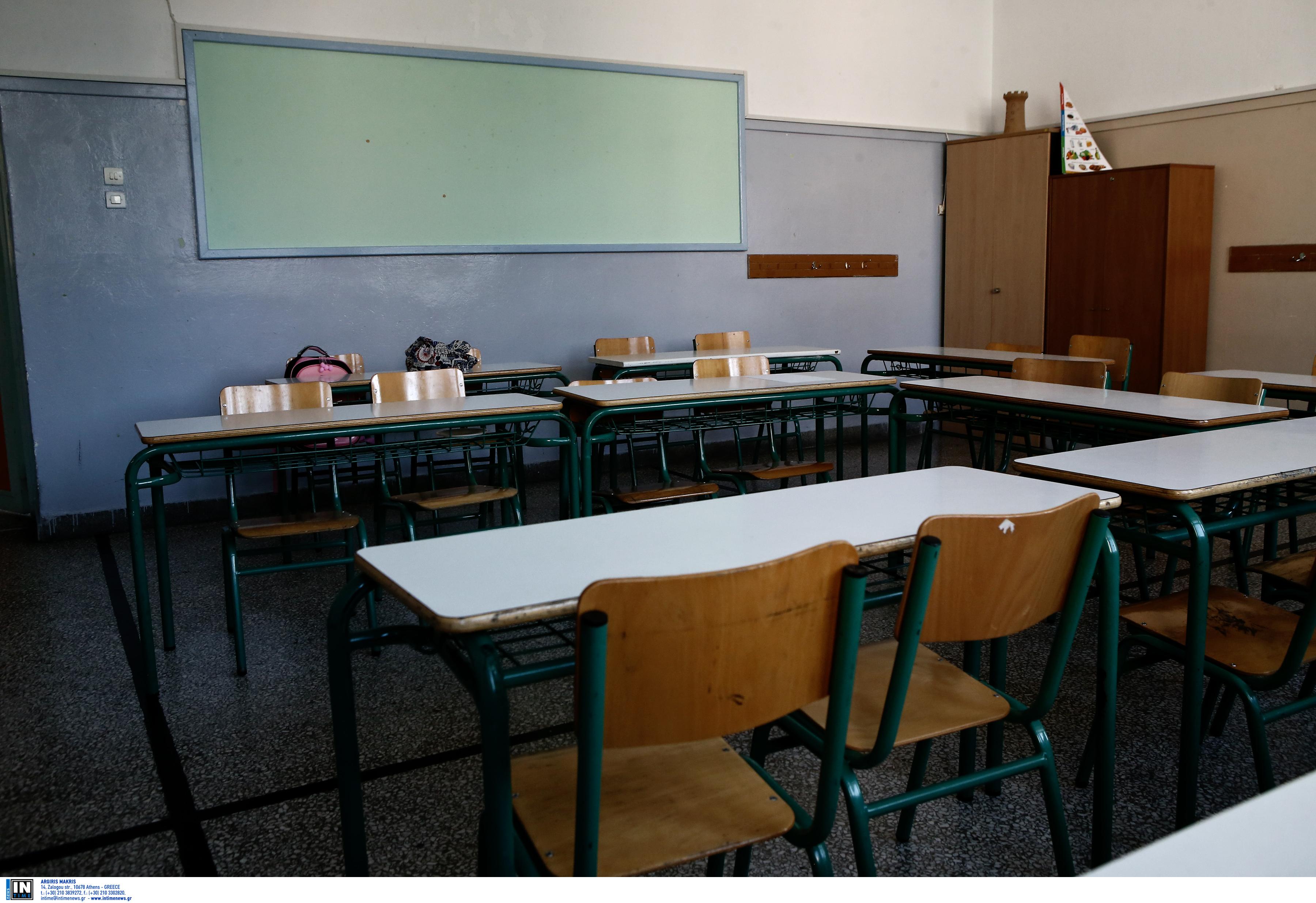 Συναγερμός στη Σαλαμίνα: Έκλεισε λόγω κορονοϊού το Ειδικό Δημοτικό Σχολείο