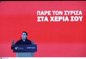Τσίπρας: Πάρτε τον ΣΥΡΙΖΑ στα χέρια σας!