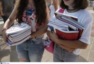 Πρώτη μέρα στο σχολείο, στη… θέση τους βιβλία και καθηγητές
