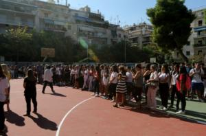 ΓΣΕΕ: Πόσες ημέρες άδειας δικαιούνται οι εργαζόμενοι γονείς που έχουν παιδιά στο σχολείο