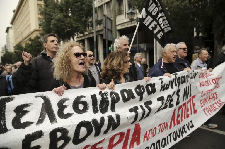 ΣΥΡΙΖΑ: Πέντε κρίσιμα ερωτήματα προς την κυβέρνηση για το ασφαλιστικό