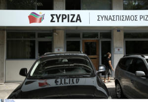 ΣΥΡΙΖΑ: Νέα «βέλη» Τσίπρα για Novartis! Οι αποφάσεις της Πολιτικής Γραμματείας