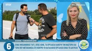 Ο Σάκης Τανιμανίδης απαντά ανοικτά για το Survivor! «Δεν έκανε νούμερα! Μάλλον ο κόσμος…»