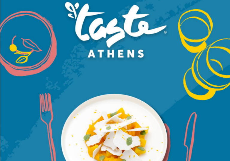 Taste of Athens 2019 (19 – 22 Σεπτεμβρίου, Ζάππειο)