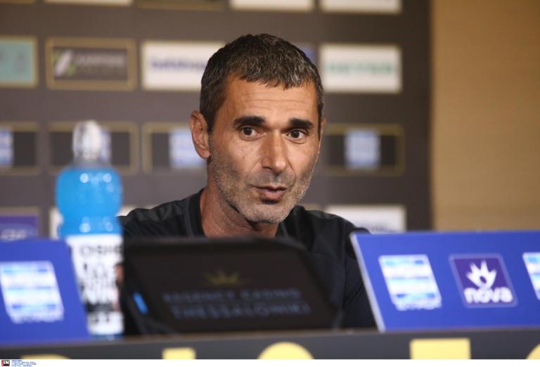 """ΠΑΟΚ – Άρης, Τερζής: """"Όλη η Θεσσαλονίκη περιμένει αυτό το παιχνίδι, είμαστε έτοιμοι"""""""