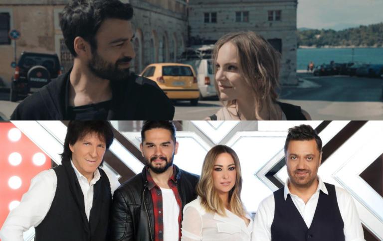X Factor ή Αντρέα Γεωργίου προτίμησαν οι τηλεθεατές;