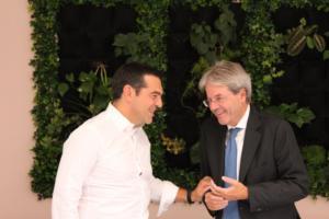 Τσίπρας: Κάλεσμα για πανευρωπαϊκό προοδευτικό μέτωπο από την Ρώμη!