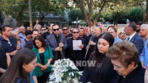 Λαμία: Σπαρακτικό αντίο στον Γιώργο Τζαμάρα – Ράγισαν καρδιές στην κηδεία του [pics]