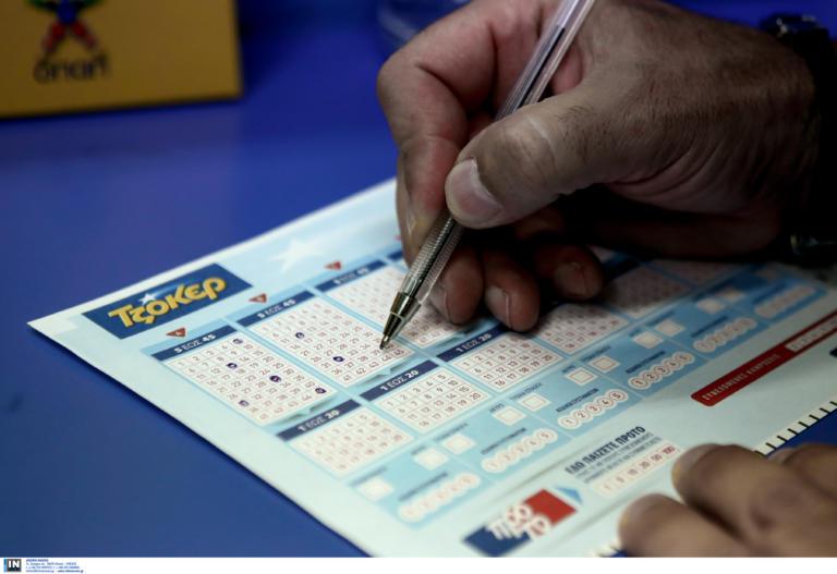 Τζόκερ: Με 10 ευρώ κέρδισε πάνω από 2.000.000 – Τα πήρε όλα σε πρώτη και δεύτερη κατηγορία [pics]
