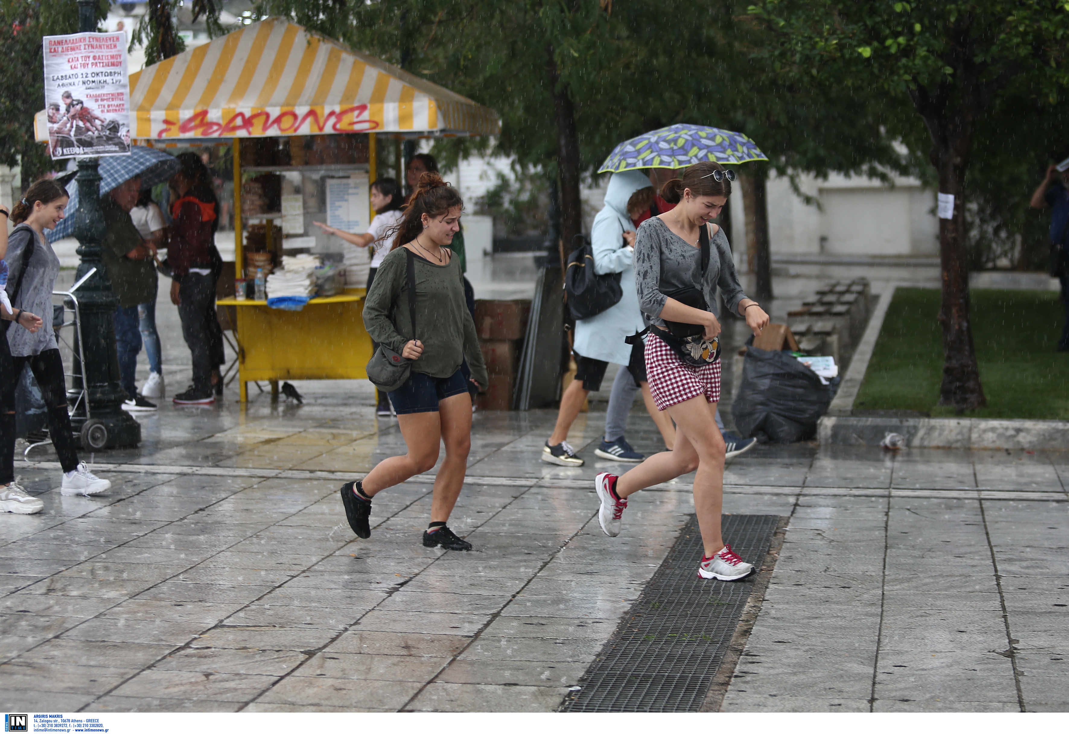 Καιρός αύριο: Βροχερό Σάββατο με καταιγίδες και υψηλές θερμοκρασίες