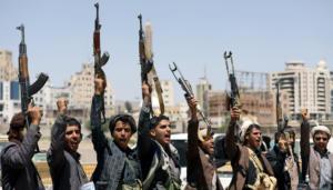 Οι Χούτι παρουσίασαν βίντεο από επίθεση σε δυνάμεις της Σαουδικής Αραβίας
