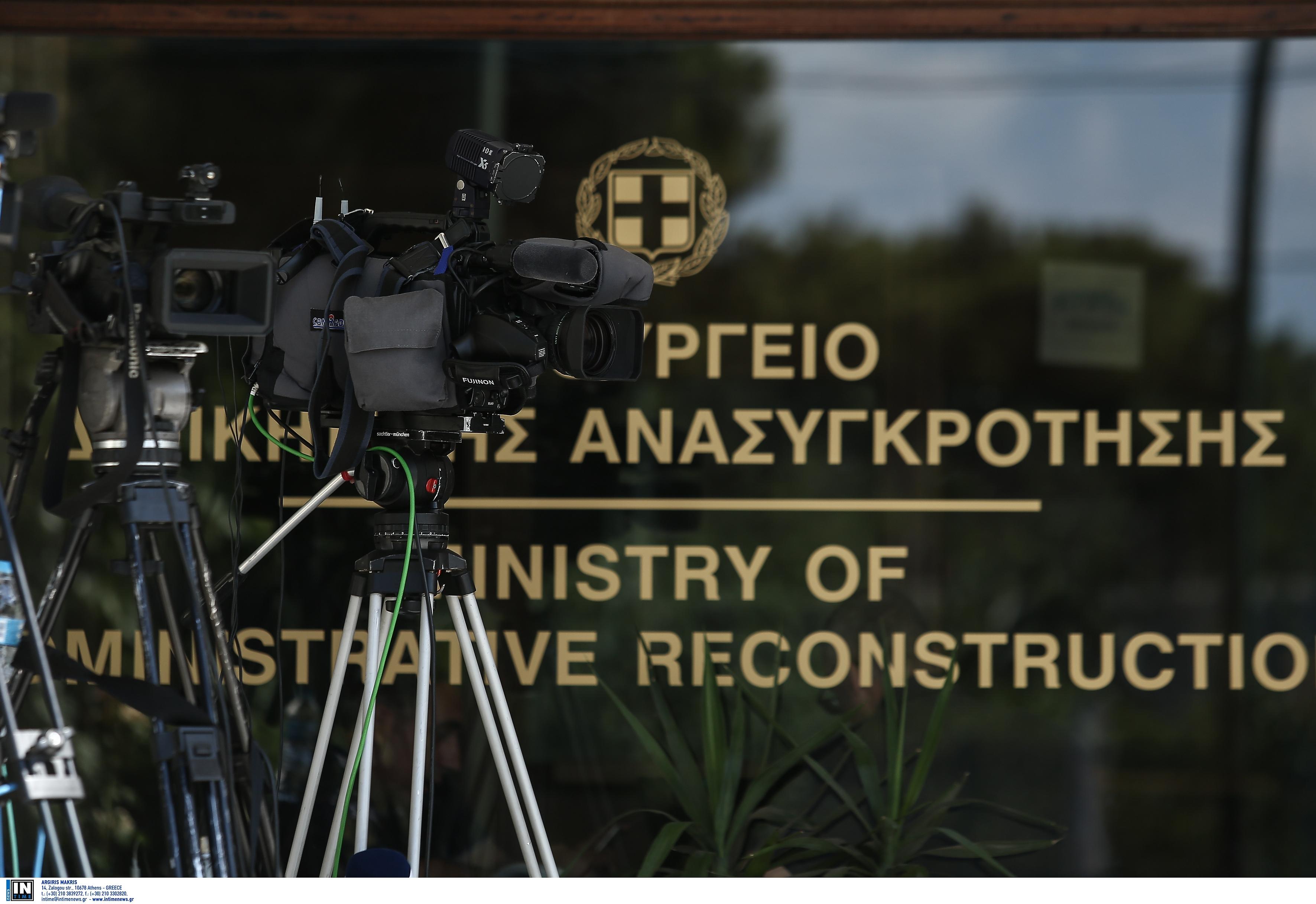 Τέλος ο μήνας του μέλιτος κυβέρνησης - δανειστών! Ζητούν εξασφαλίσεις ότι θα επιτευχθεί ο στόχος για πλεόνασμα 3,5% - Το Plan B της Αθήνας