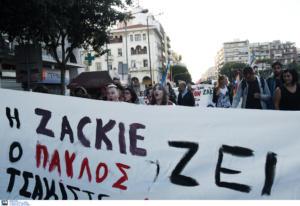 Πορεία στη μνήμη του Ζακ Κωστόπουλου και στη Θεσσαλονίκη