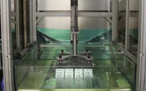 Δημιουργήθηκε ο πιο γρήγορος τρισδιάστατος εκτυπωτής