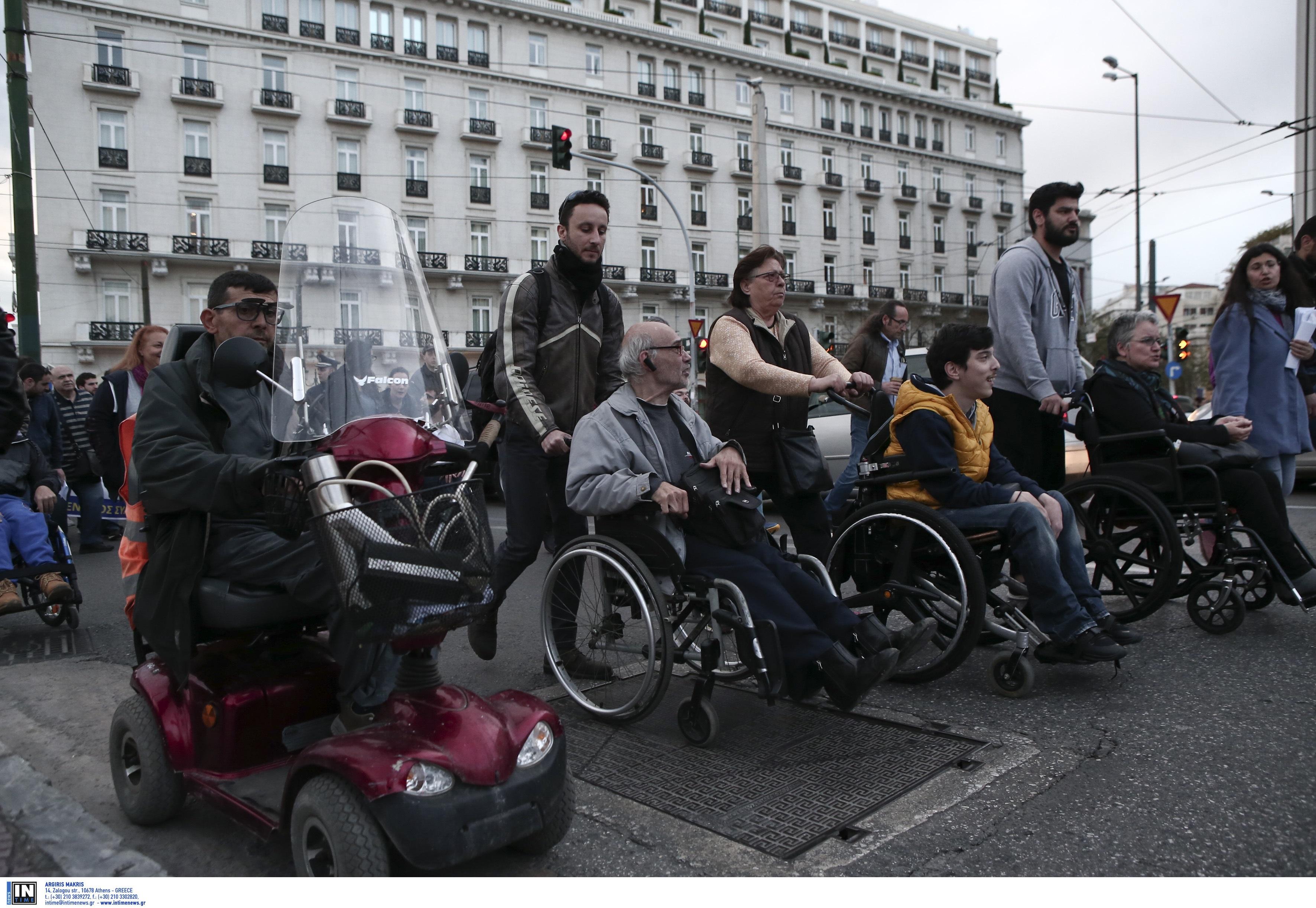 Ποσό 70 εκατ. ευρώ για προνοιακές παροχές σε Άτομα με Αναπηρία